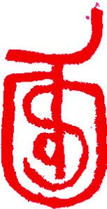 monogram delphine soustelle truchi